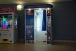 Автомат «Миг Фото» в городе Обнинске