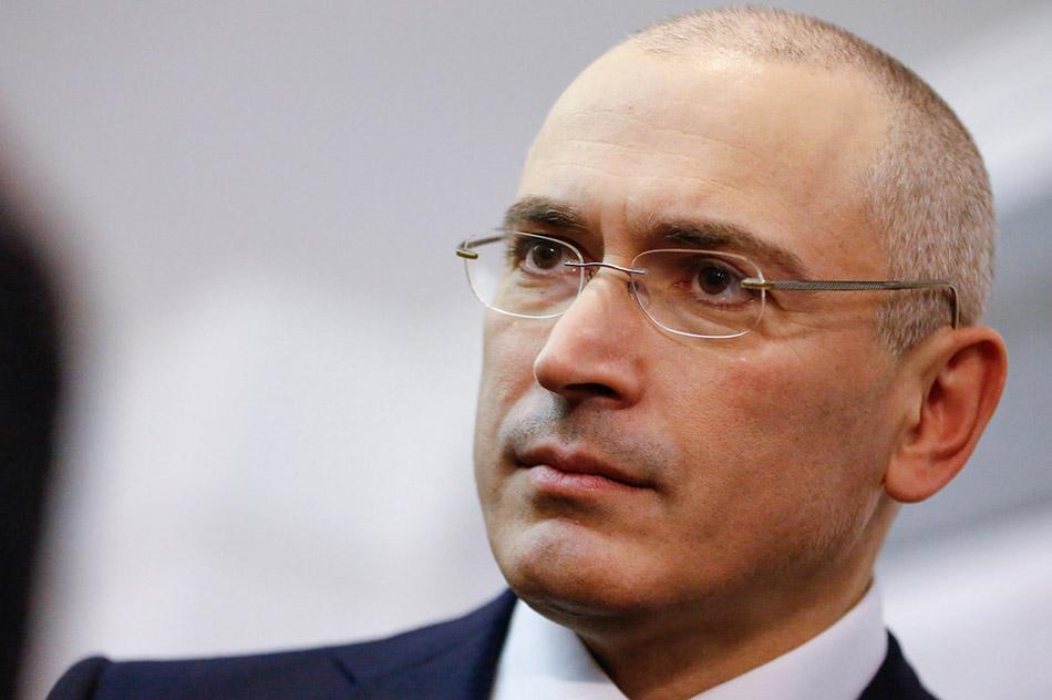 Михаил Борисович Ходорковский