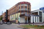 Магазин «Михалыч» в городе Обнинске