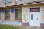 Ателье одежды «Мила» в городе Обнинске