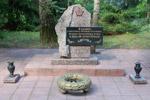 Мемориальный камень в память о работниках милиции — участниках Великой Отечественной войны в День 60-летия Победы в городе Обнинске