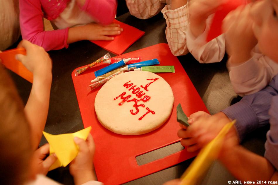 Празднование дня защиты детей в ресторане «Мост»