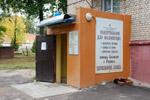 Православная благотворительная миссия «Милосердный Самарянин» в городе Обнинске