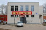 Магазин «Мир инструмента» в городе Обнинске