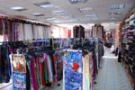 Магазин «Мир ткани» в городе Обнинске