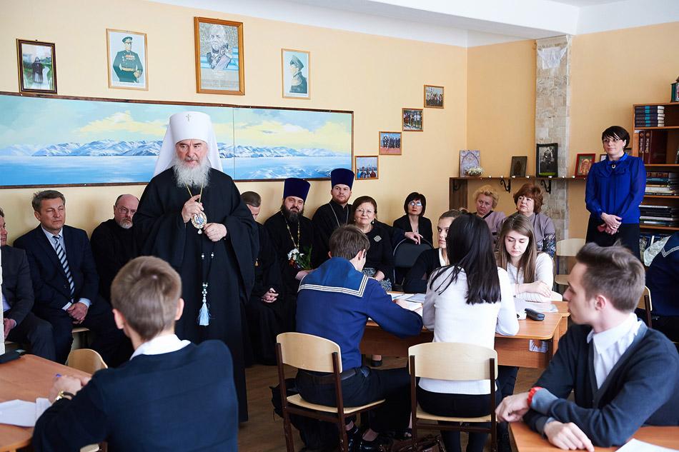 Митрополит провёл открытый урок в «Державе»