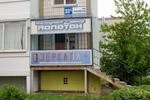 Магазин инструментов «Молоток» в городе Обнинске