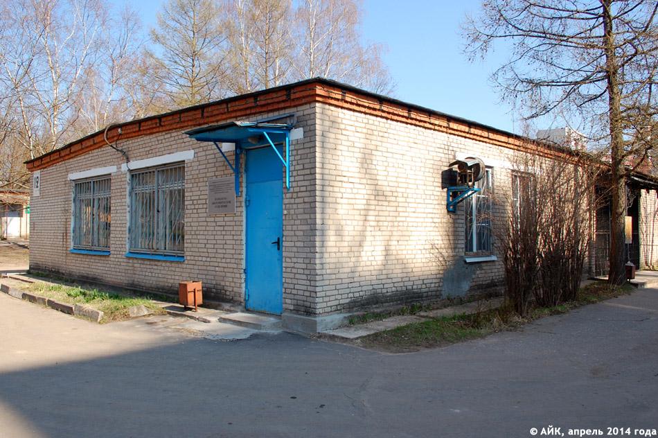 Морг в городе Обнинске