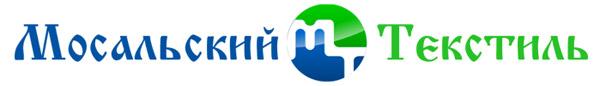 Производственная компания «Мосальский Текстиль»