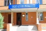 Компания «СМУ Мособлстрой» в городе Обнинске