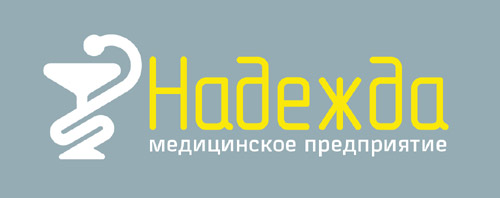 Медицинское предприятие «Надежда» в городе Обнинске