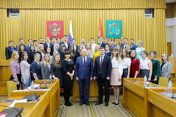 Молодёжный Парламент при Законодательном Собрании Калужской области