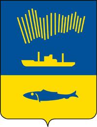Мурманск и город Обнинск