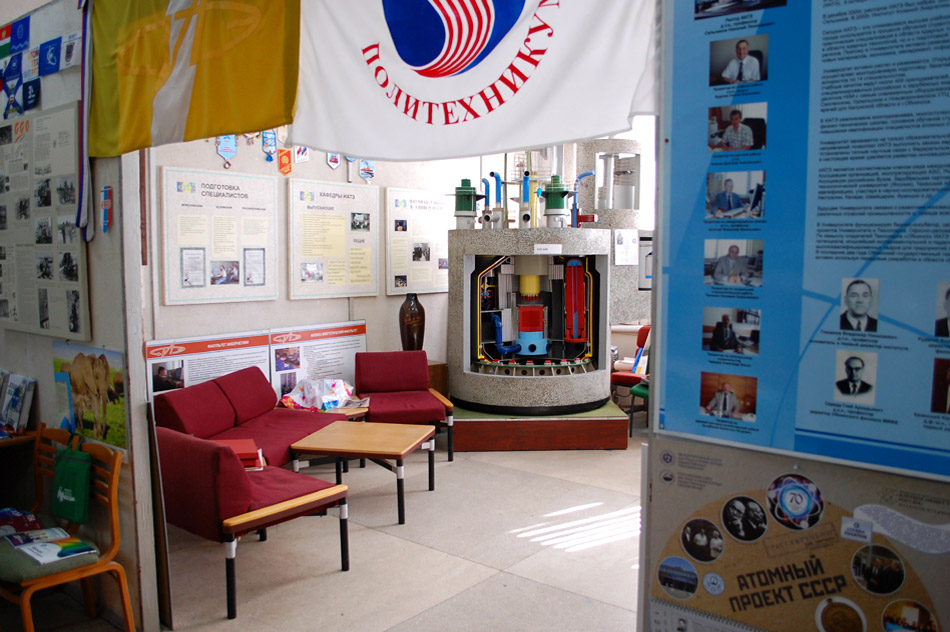 Музей ИАТЭ НИЯУ МИФИ в городе Обнинске