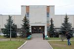 Музей истории Обнинска