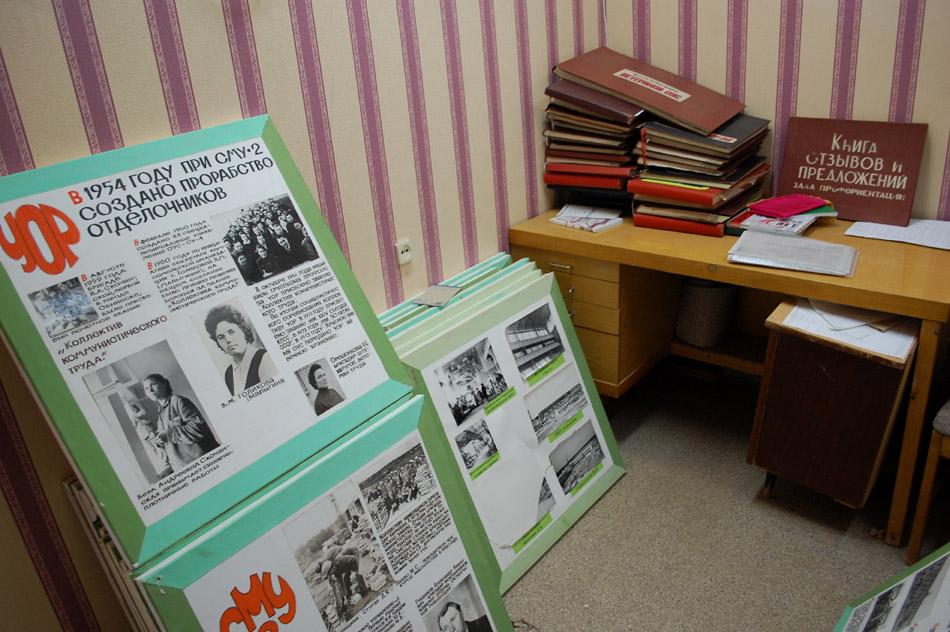 Уцелевшие экспонаты Музея ОУС в городе Обнинске