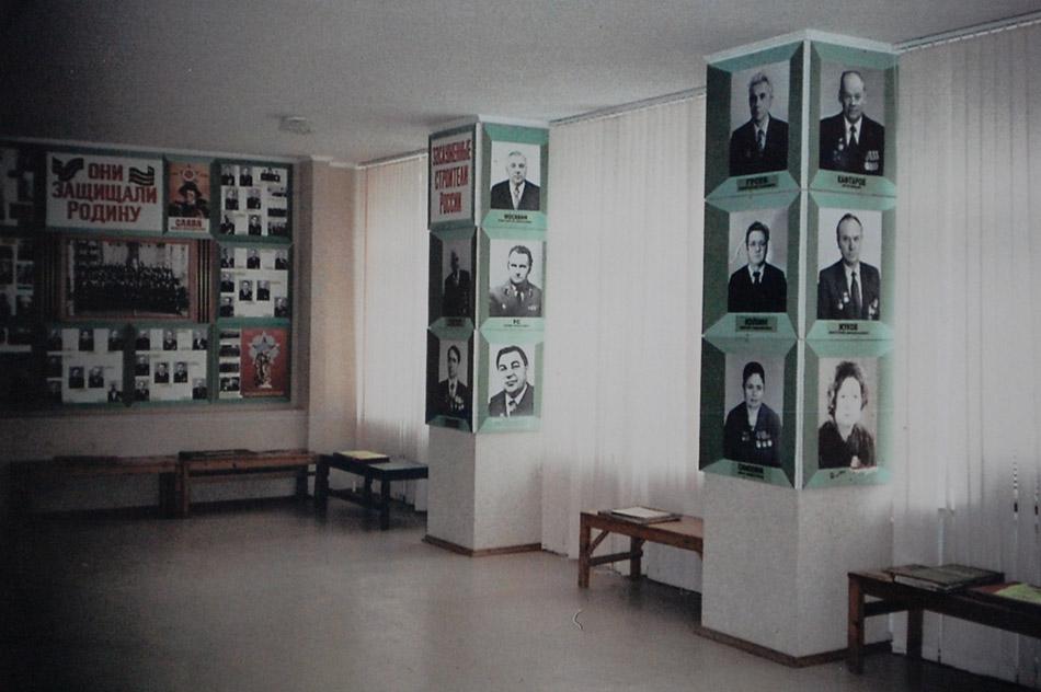 Музей ОУС в городе Обнинске