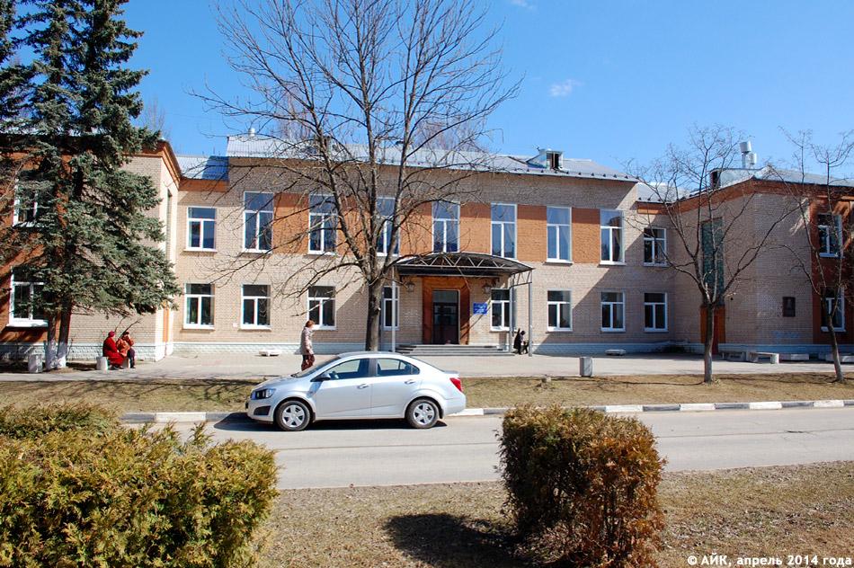 Детская музыкальная школа №1 в городе Обнинске