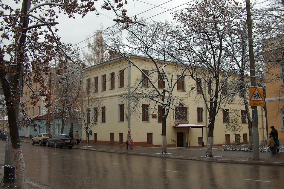 Детская школа искусств №1 имени Н.П. Ракова