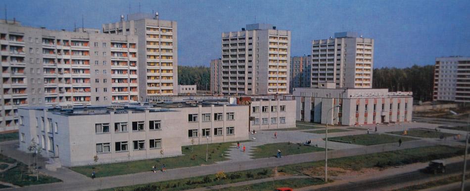 Детская музыкальная школа №2 в советское время в городе Обнинске