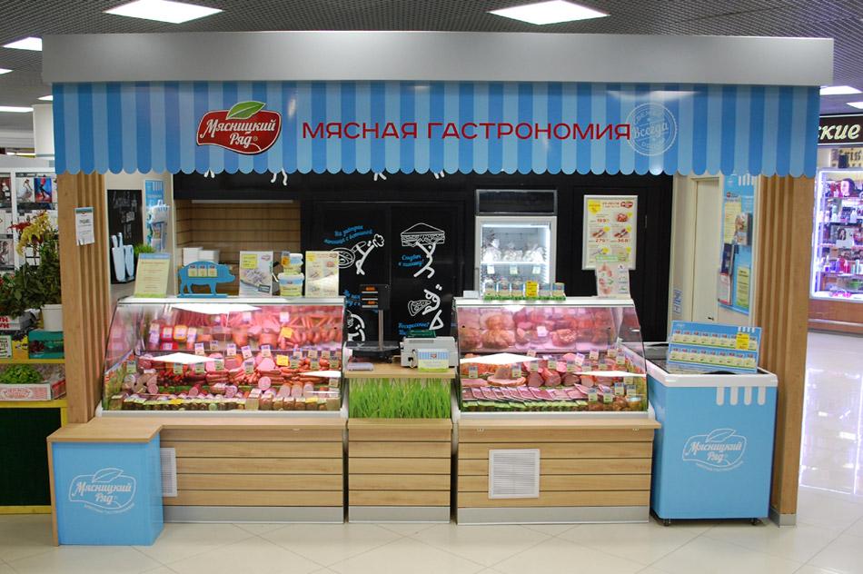 Магазин «Мясницкий ряд» в городе Обнинске