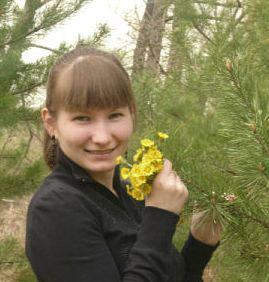 Надежда Олеговна Шуруженкова