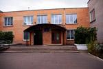 Школа-интернат «Надежда» в городе Обнинске