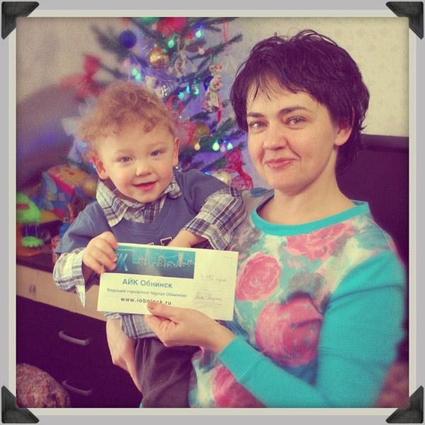 Надежда Валентиновна Галицына с сыном Мироном