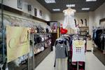 Магазин нижнего белья «Надин» (Nadin) в городе Обнинске