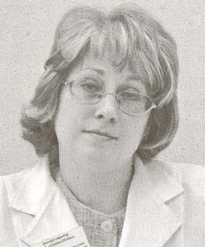 Наталья Станиславовна Татаурщикова