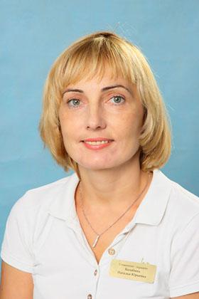 Наталья Юрьевна Балабина