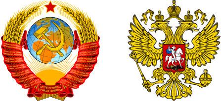 Большая политика и город Обнинск