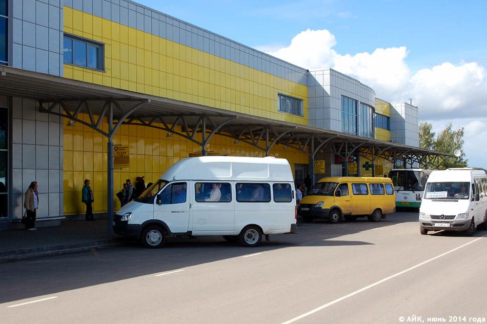 Новый автовокзал города Обнинска