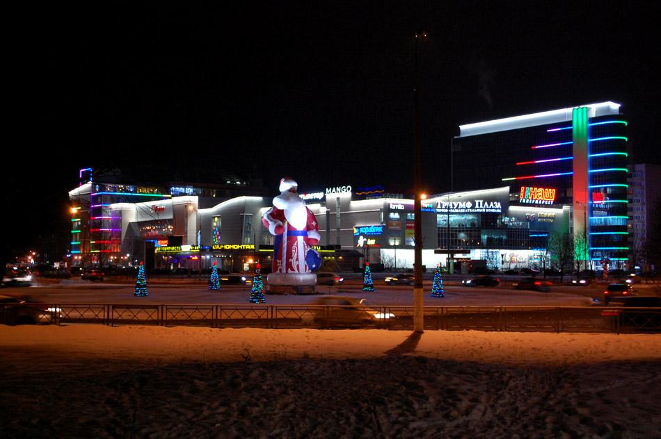 Празднование Нового года в городе Обнинске (4 декабря 2016 года)