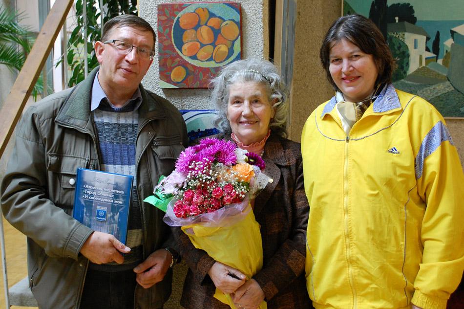Александр Иванович Николаев, Дина Васильевна Габрианович и Светлана