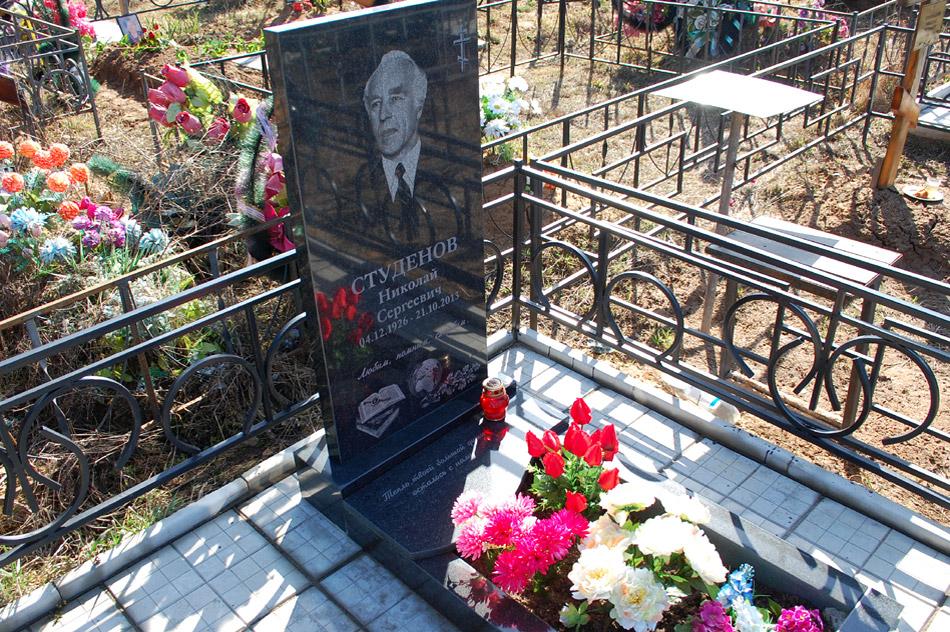 Могила Николая Сергеевича Студёнова на кладбище «Передоль»