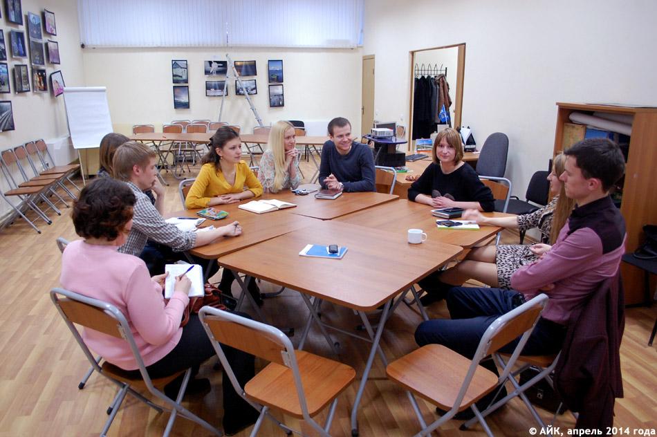 Проект «Обнинский бизнес-клуб»