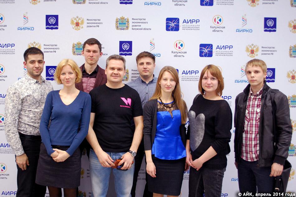 Активисты проекта «Обнинский бизнес-клуб» в гостях у АИРКО