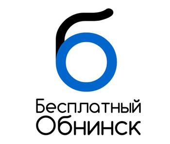Бесплатный Обнинск