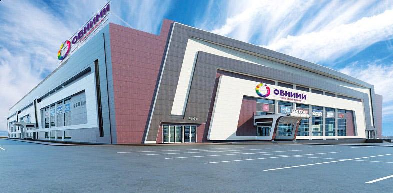 Торговый центр «Обними» в городе Обнинске
