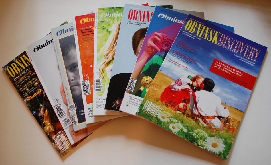 Журнал «Обнинск Дискавери» (Obninsk Discovery) в городе Обнинске