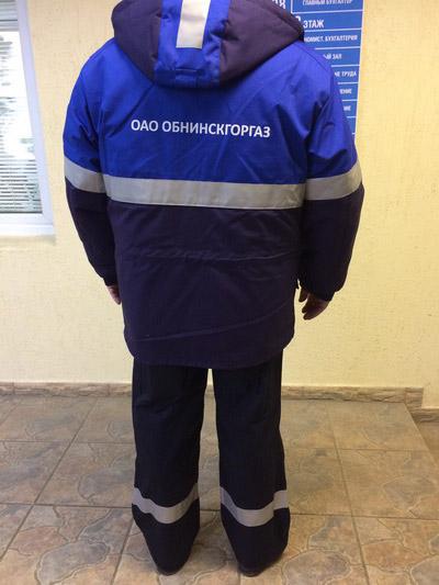 Сотрудник предприятия «Обнинскгоргаз» в форменной одежде