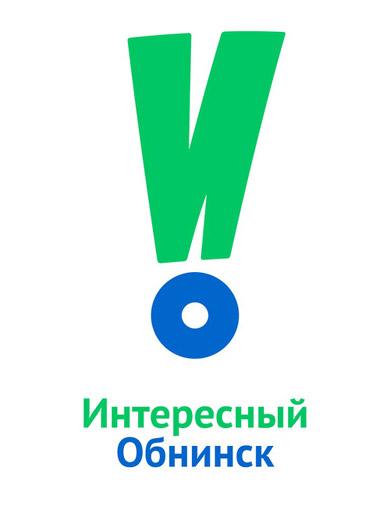 Логотип паблика «Интересный Обнинск»