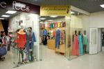 Магазин одежды «Очаровашка» в городе Обнинске