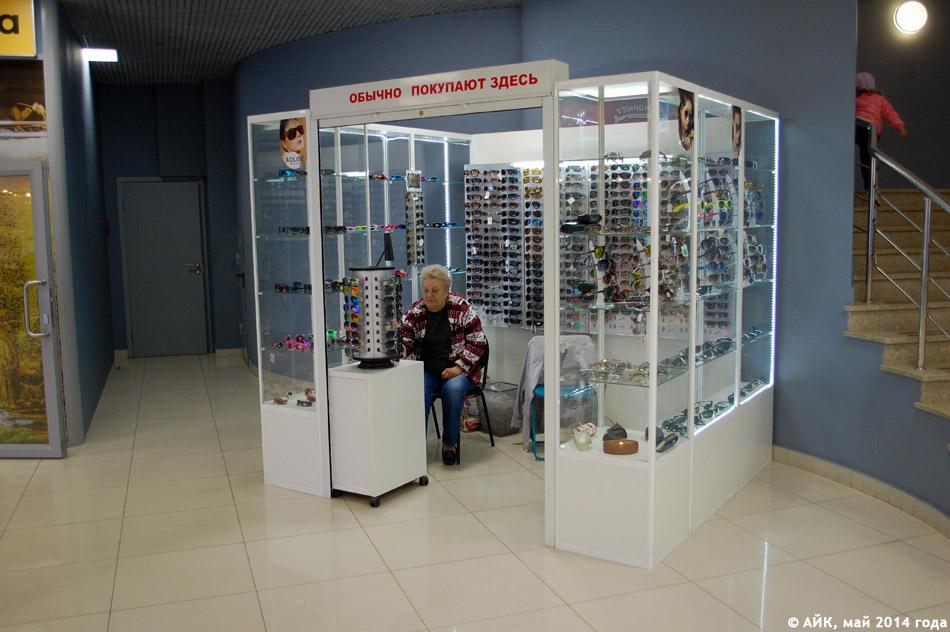Магазин «Очки» в городе Обнинске