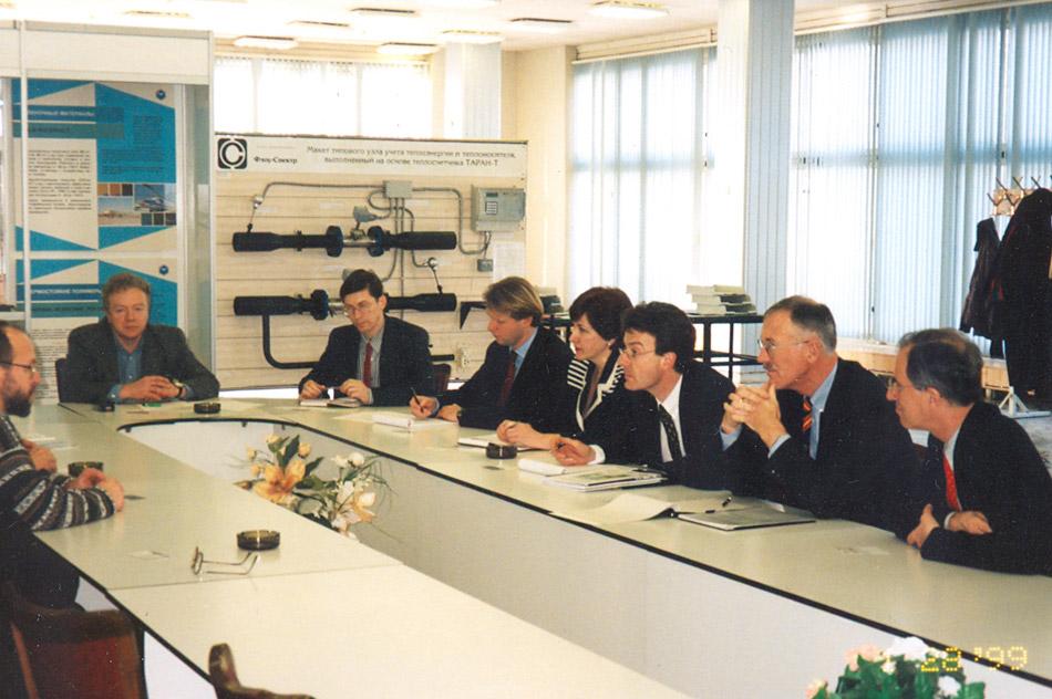 Встреча в ОЦНТ (1998 год) с голландскими экспертами