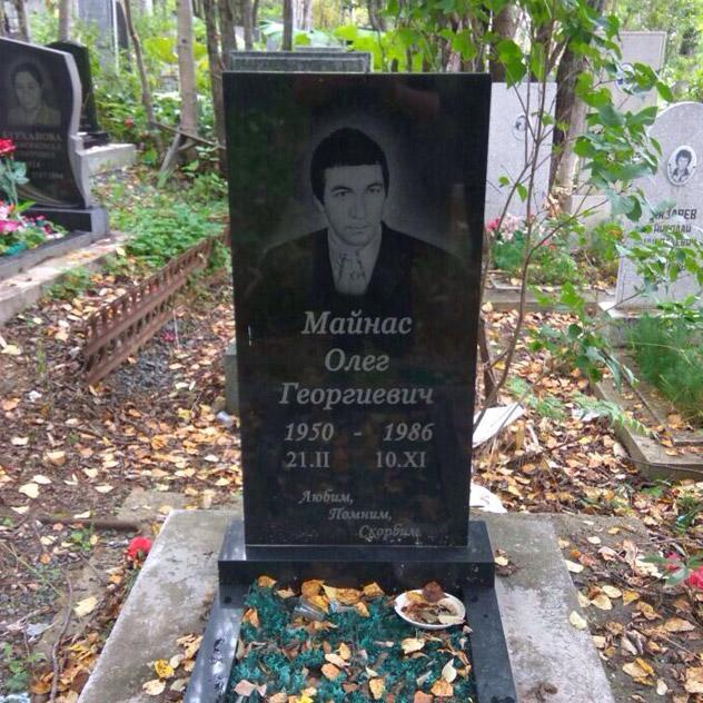 Могила Олега Георгиевича Майнаса на кладбище в Южно-Сахалинске