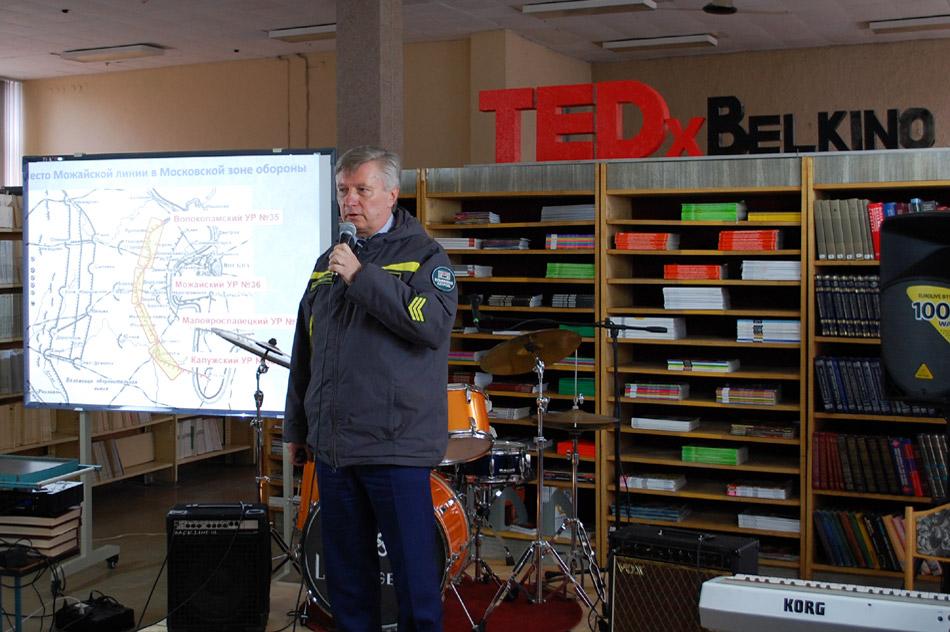 Олег Николаевич Комиссар выступает на конференции «TEDxBelkino»