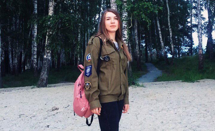 Ольга Михайловна Бирюк