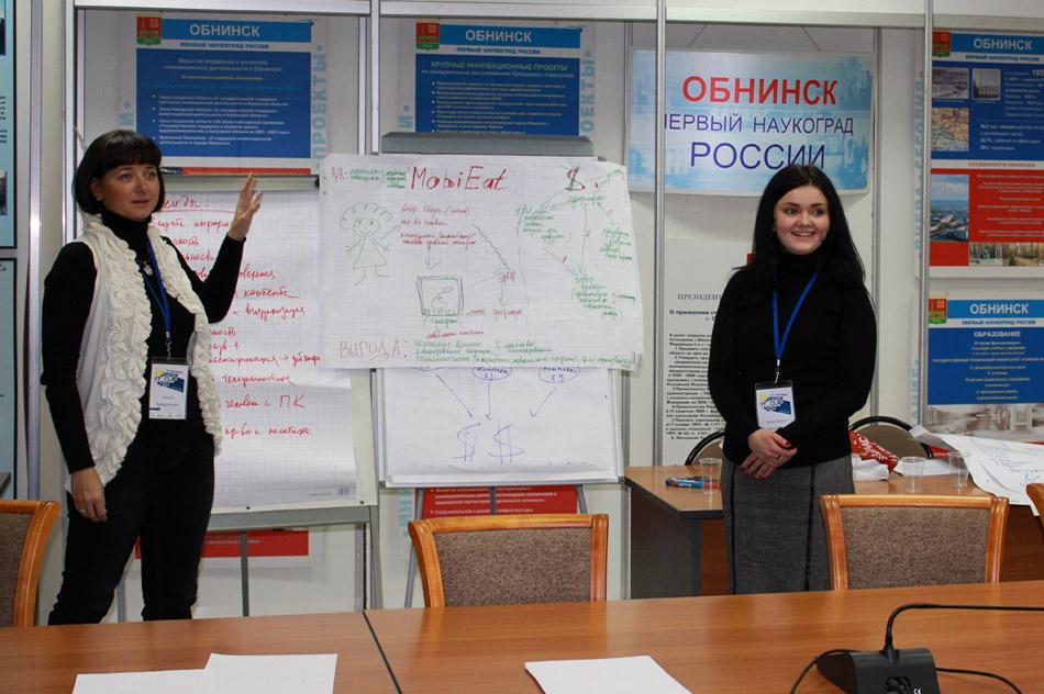 Ольга Викторовна Заверталюк выступает на мероприятии